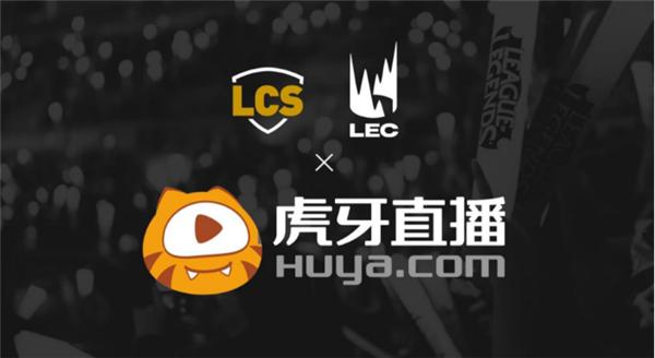 虎牙獨播LEC: G2意外掉隊FNC兩連勝強勢登頂