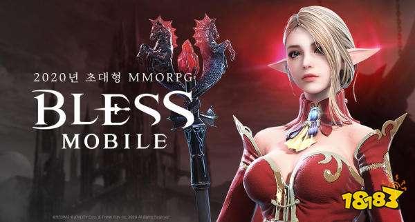 JoyCity《Bless Mobile》韩国双平台预约正式启动