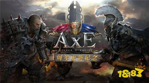 《AxE:背水一战》放出「攻城战」与各项庆祝活动