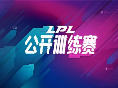 2月26日LPL公開訓練賽揭幕 鎖定虎牙直播觀看鼠年首戰
