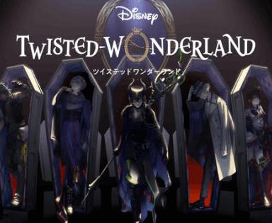 《Disney Twisted-Wonderland》