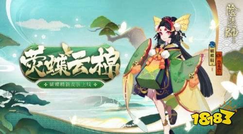 阴阳师春日祭奖励图片