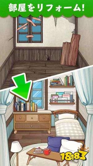 手游《Mazin Mansion》自由发挥创意装扮理想房间