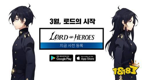 手游《Lord of Heroes》漫画风英雄集结热血参战
