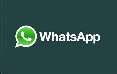 WhatsApp2020