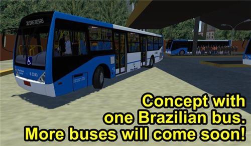 宇通巴士模擬2