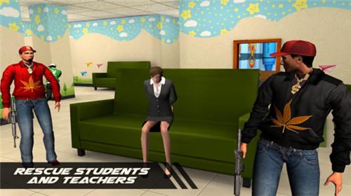 高中幫派斗爭