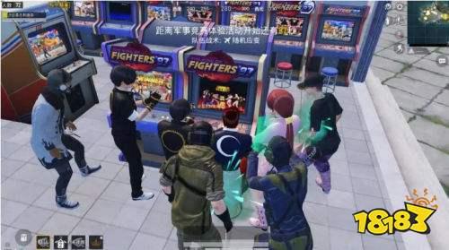 和平精英街机游戏厅在哪里 街机游戏厅位置与作用详解