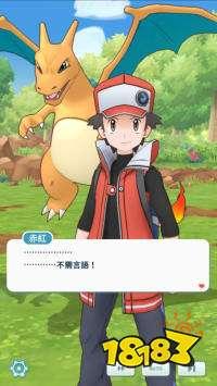 《Pokémon Masters》手游上线半周年庆活动开始