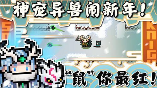 元气骑士2.4.2