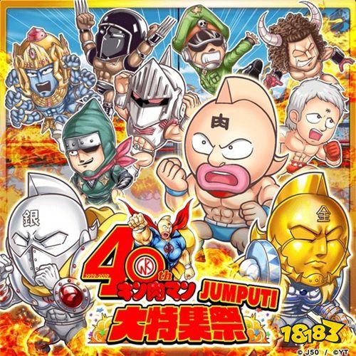 《英雄气泡》手游大特集祭 格斗金肉人篇活动开启