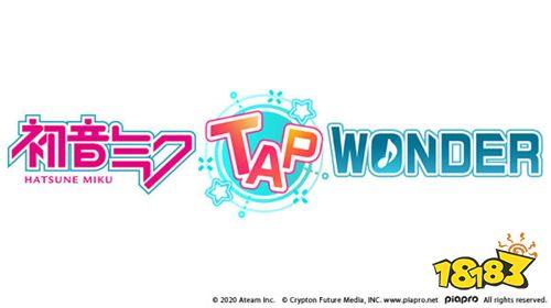 大家一起制作的《初音未来 TAP WONDER》Logo公开