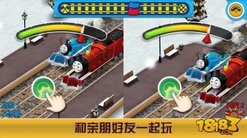 托马斯火车竞速
