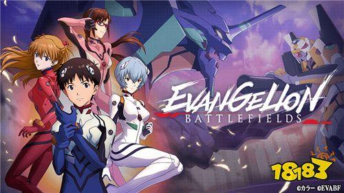 使徒歼灭作战,始动!手机游戏新作《EVA Battlefields》公开游戏预告影片