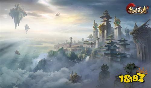 《乱世王者》云顶之战即将上线 四服混战云顶之巅