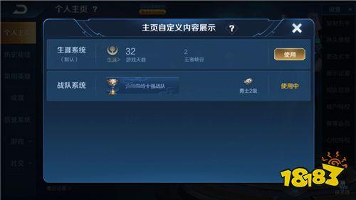 3月20日体验服停机更新