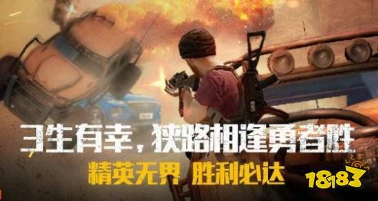 转载:和平精英北京现代吉普皮肤上线时间一览