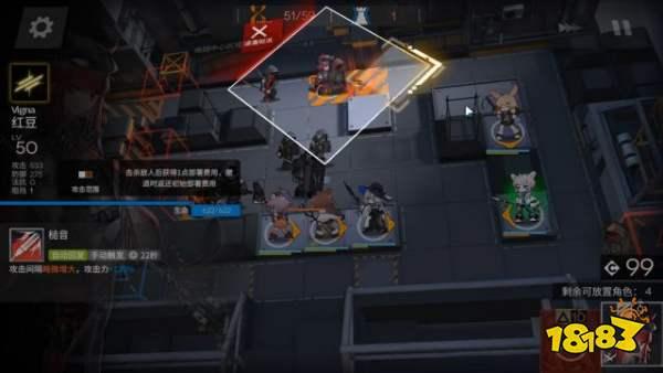 59废墟8低配法核阵容速通 仅需7个干员