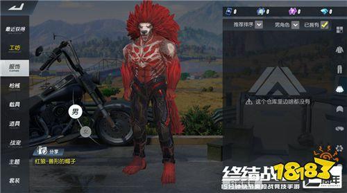 《终结战场》S13赛季热血开战 绝版时装点亮征程