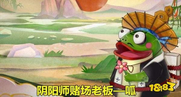 """阴阳师官方一波接一波的送金币 """"呱老板""""是不是快来了"""