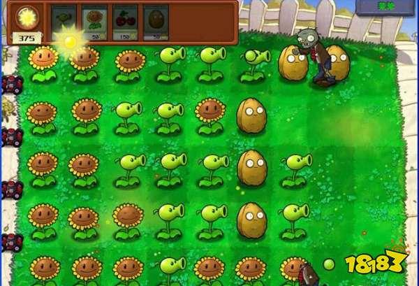 植物大战僵尸2010年度版下载