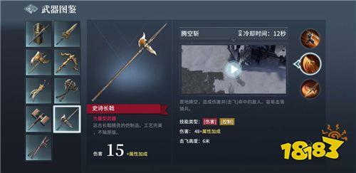 《猎手之王》评测:刀光剑影的中世纪战场 革命性战术竞技手游