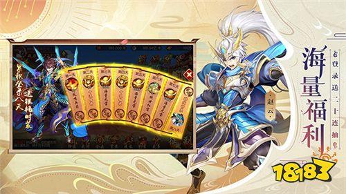福布斯认证《少年三国志2》获最受欢迎的三国卡牌游戏品牌