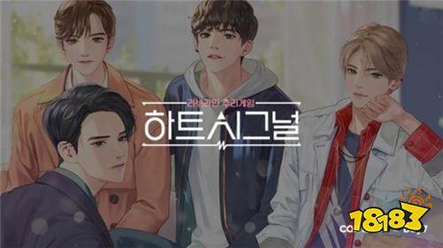 全新恋爱推理游戏《Heart Signal》预告片已公开