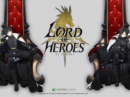 招募英雄成为世界之王《Lord of Heroes》即将推出