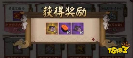 阴阳师樱花币有什么用 樱花奇谭樱花币奖励兑换攻略