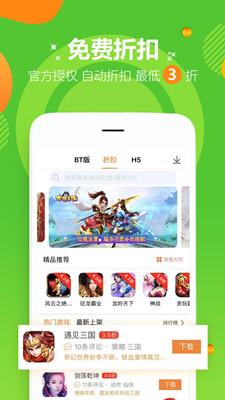 ios网游内购破解游戏大全