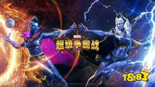 《漫威:超级争霸战》来自远方的至尊魔法师!