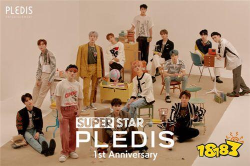 欢庆1周年《SUPERSTAR PLEDIS》追加最新歌曲