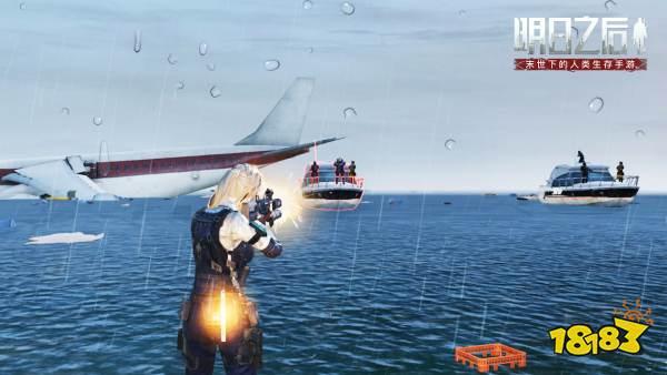 海上坠毁,限时悬停,《明日之后》惊涛救援任务夹击中展开