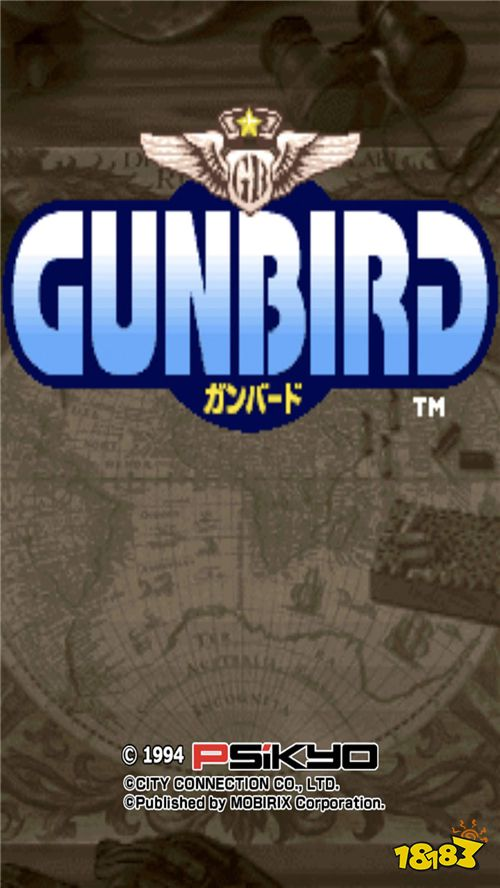 《武装飞鸟》改编手游《GUNBIRD classic》推出