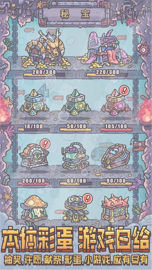 不思议迷宫2最强蜗牛