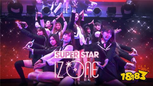 尽情享受音乐魅力《SuperStar IZ*ONE》发售日确定
