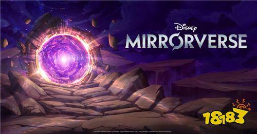 《迪士尼:镜域对决》曝光 与迪士尼角色抵御邪恶