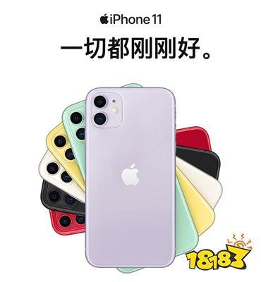 《敢达决战》特别联动 抢楼赢限量模型新款iPhone