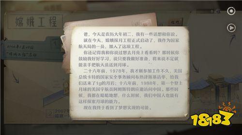 """《第九所》致敬航天日:那些值得被重启的""""九所""""记忆"""