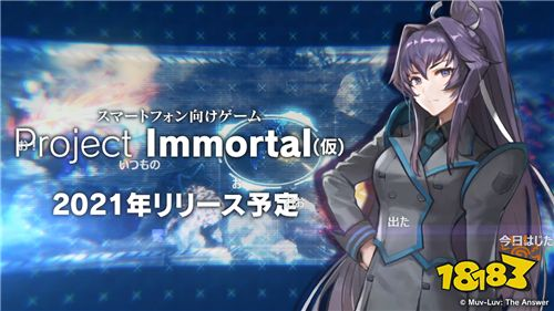 《Project Immortal》公开战斗、多人对决等情报