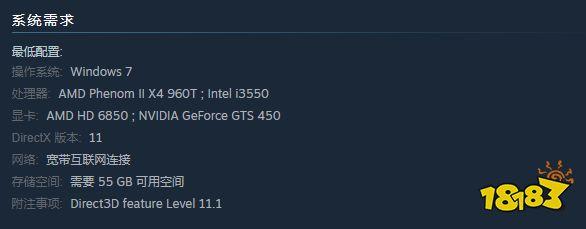 《光環2周年紀念版》5月13日發售 奇游極速支持聯機延遲超低