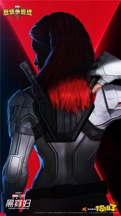 《漫威:超级争霸战》黑寡妇(致命起源)如期而至!