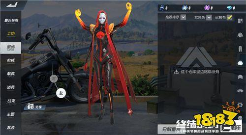 不一样的胜利女神!猩红主教驾御银龙现身《终结战场》