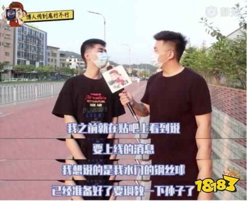 《火影忍者》手游铁粉尹正和《博人传》导演黄成希的鸣博辩论,谁说的更有道理?