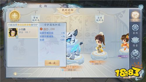 一档名将惊世崛起《大唐无双手游》热夏资料片报道