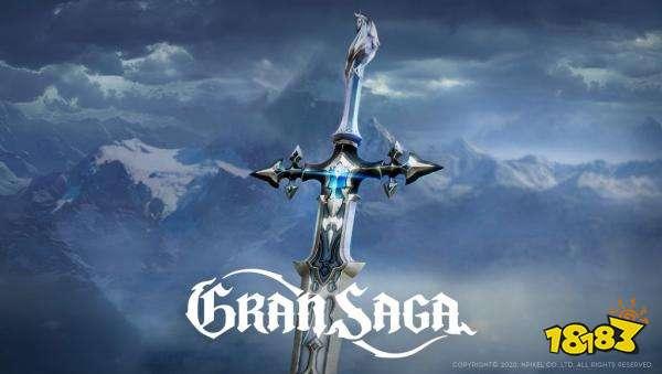 Gran Saga 全新MMORPG公开开头序盘实机展示欣赏