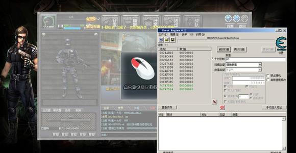 CE修改器v7.0