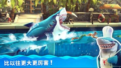 饥饿鲨世界鲨鱼全解锁版