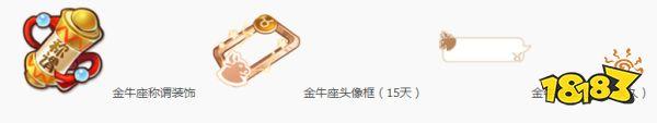 梦幻西游手游追梦缘启开启 5月15日双平台新服开服公告 梦幻西游 第1张
